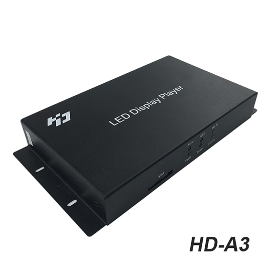 HD-A3 sending box